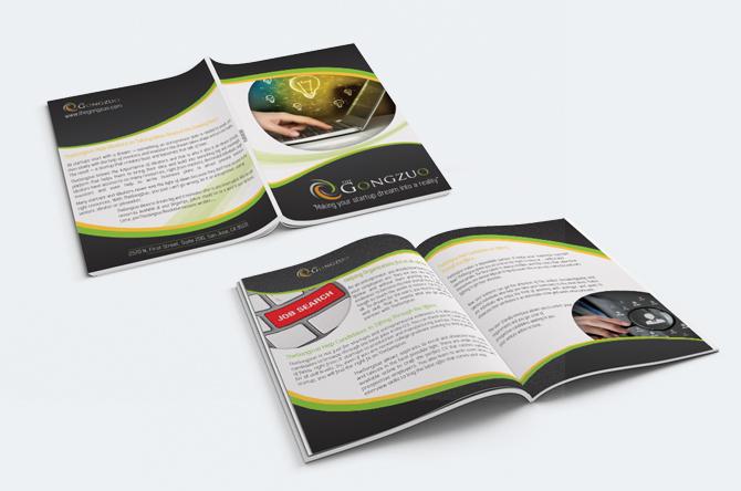TheGongzuo (Brochure)